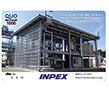 (株)INPEX