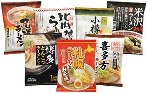 オリジナルカタログ掲載の食品及び地方特産品などから、ご希望商品を1点贈呈