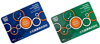 クオ・カード