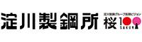 (株)淀川製鋼所
