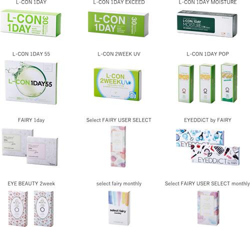 自社ブランド商品公式販売ウェブサイトの株主様特別ご優待券