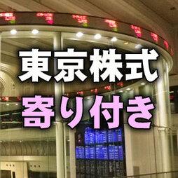 銀行 株価 四国