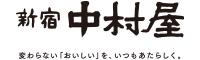 (株)中村屋